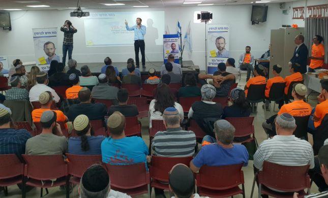 מפגן עוצמה של גנץ: מאות בכנס הבחירות המסכם