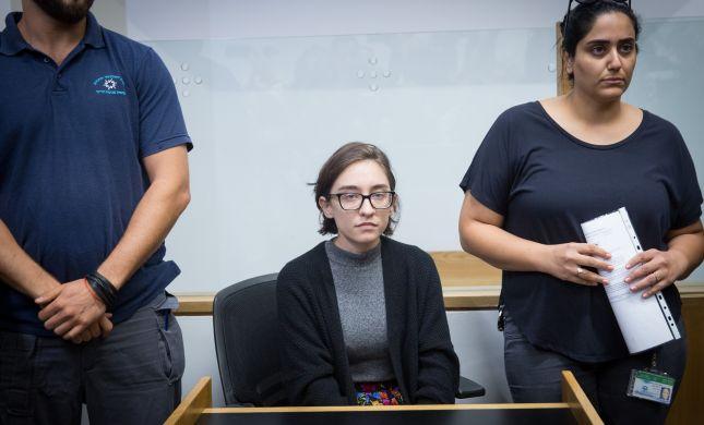 """בג""""ץ הורה: פעילת השמאל תשוחרר ותיכנס לישראל"""