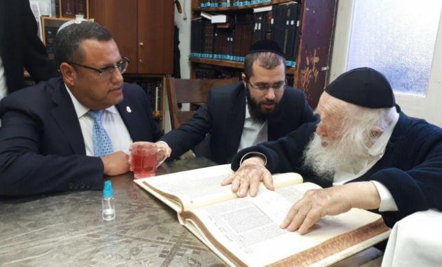 הצהרה פומבית של גדולי התורה החרדים במשה ליאון לראשות ירושלים