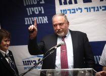 """ליברמן האשים• הבית היהודי: """"תפסיק להתבכיין"""""""