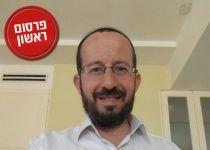 בראשות עדי פלח: זו רשימת הבית היהודי באופקים