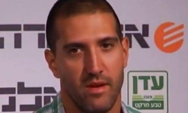 כדורסלן נבחרת ישראל לשעבר מצטרף לפוליטיקה