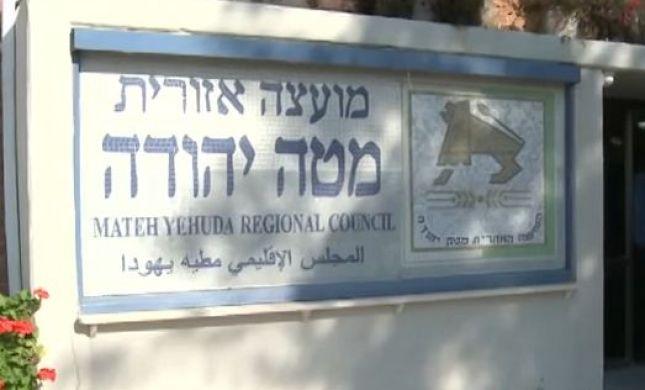 כתב אישום נגד ראש מועצת מטה יהודה