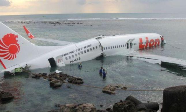 אסון באוויר: מטוס עם 188 נוסעים התרסק באינדונזיה