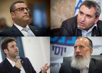 מי אמר את זה: חידון הבחירות הגדול של ירושלים