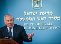 """נתניהו: """"ישראל לא תשתתף בהסכם ההגירה של האו""""ם"""""""