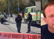 """מאסר עולם למחבל שרצח את גיא כפרי הי""""ד"""