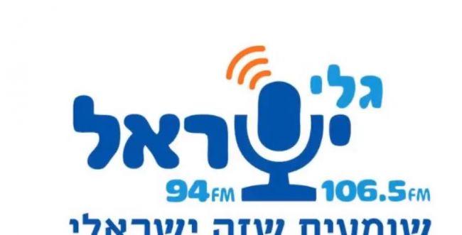 """המנכ""""ל הסרוג של רדיו 'גלי ישראל' פורש מתפקידו"""