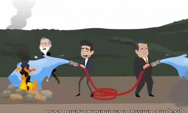 פרסום ראשון: סרטון הבחירות של זאב אלקין. צפו