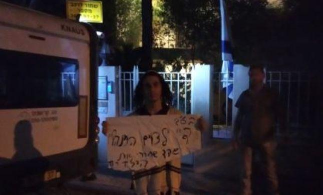 צפו:העביר את כתובת מעצר הבית לביתה של שקד ונעצר