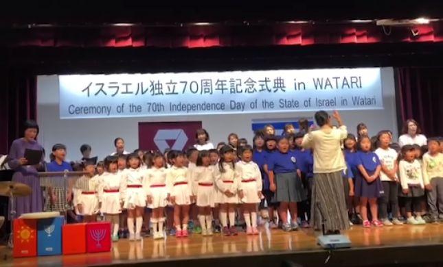 מרגש: עשרות ילדים יפנים שרים ''התקווה'' • צפו