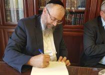 בנו של הרב מרדכי אליהו הודיע על תמיכה באלקין