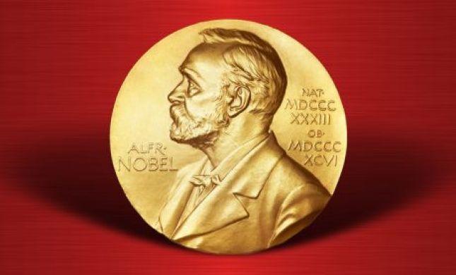 הוכרזו הזוכים בפרס נובל לכלכלה