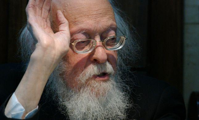 בנו הבכור של הרב אלישיב הלך לעולמו