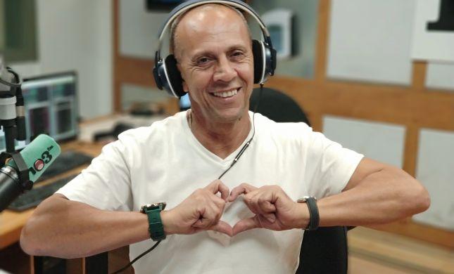 'התעלמתי מהכאב': לאן נעלם איש הרדיו דידי הררי?
