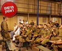 """חדשות, חדשות צבא ובטחון, מבזקים """"גדוד שיודע לשמור על התושבים במסירות"""""""