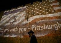 """תיעוד: חומות העיר העתיקה הוארו בדגלי ישראל וארה""""ב"""