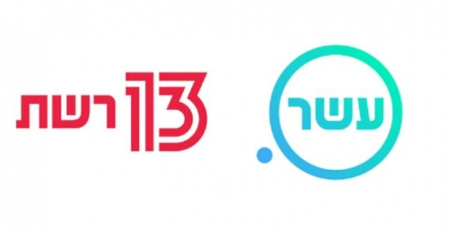 רשמי: בוטל המיזוג בין רשת לערוץ עשר