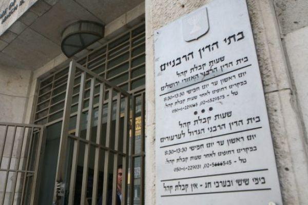 למרות התנגדות הרבנות: סרבן הגט ישוחרר ממעצר