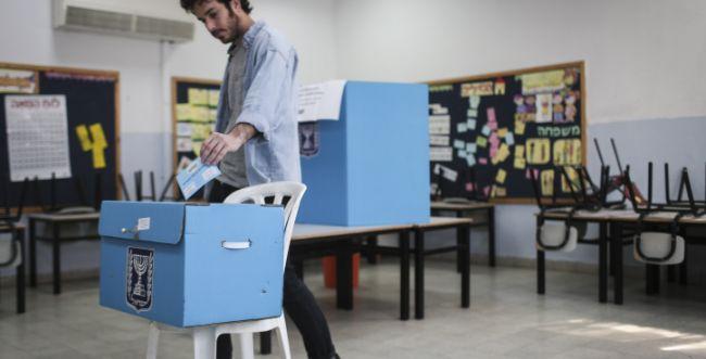 הצעת חוק חדשה: יום חופש רק למי שיצביע בבחירות