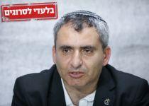 ארגון מטות ערים הודיע: תומכים בזאב אלקין