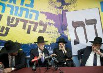 """דרישה מישראל גנץ: חשוף את ההסכם עם דגל התורה וש""""ס"""