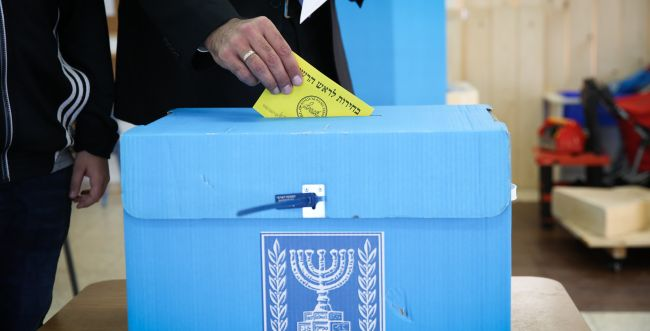 אין הסכמות: ראשי המפלגות החליטו לפזר את הכנסת
