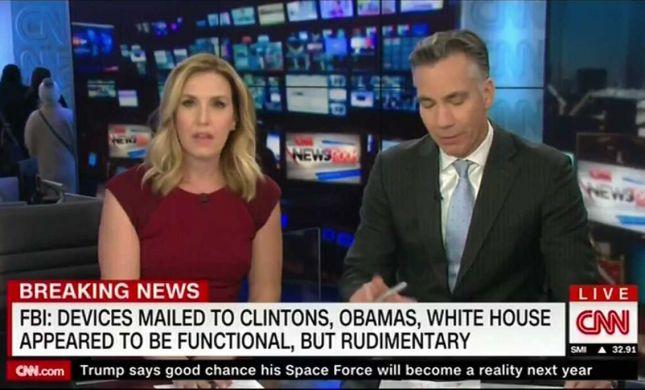 עקב מטען חבלה: בניין ה-CNN פונה בשידור חי. צפו
