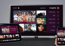 שווה: בואו תתפנקו בחודש ניסיון חינם בסלקום tv