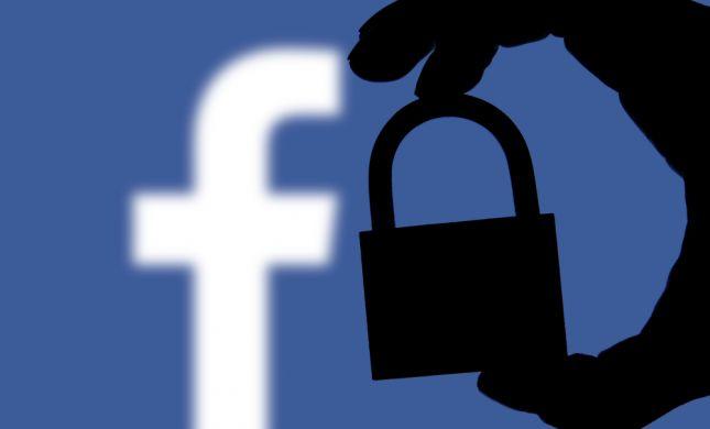 בעקבות הפריצה: פייסבוק תרכוש חברה לאבטחת רשת