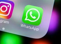 תתכוננו: וואטסאפ מציגה שינוי משמעותי באפליקציה