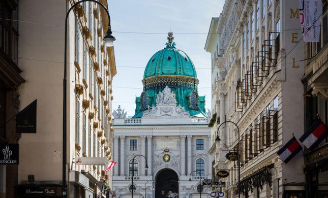 הצעת חוק באוסטריה: איסור להציג סמלי ארגוני טרור