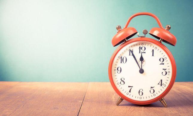 לא לשכוח: מזיזים את המחוגים לשעון חורף