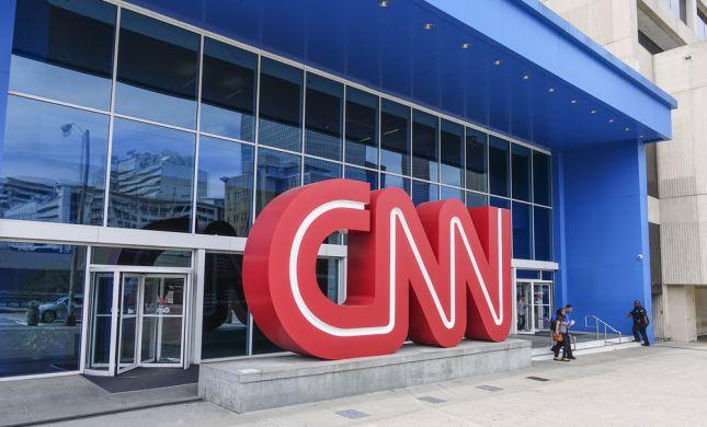 בפעם השנייה בשבוע: מטען חבלה נשלח לרשת CNN