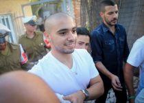 """""""סכנה לציבור"""": נדחה ערעור אלאור אזריה לרשיון נשק"""