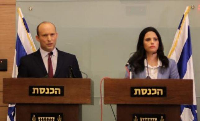 """קמפיין הימין החדש: """"שקד תנצח על בג״צ, בנט ינצח את חמאס"""""""