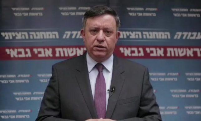 גבאי: גם נתניהו צריך להתפטר. הוא אחראי בדיוק כמו ליברמן