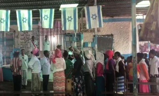 """מרגש: סניף בנ""""ע באתיופיה שר את המנון התנועה. צפו"""