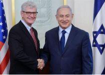 """המושל האמריקני בישראל: """"ידיד אמת מבורך"""""""