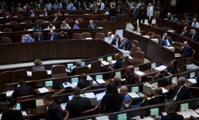 ניצחון קטן: האופוזיציה משכה את חוק פיזור הכנסת
