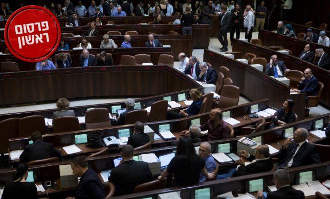 """הכנסת תקבע את הח""""כים בועדה לבחירת שופטים ומינוי דיינים"""