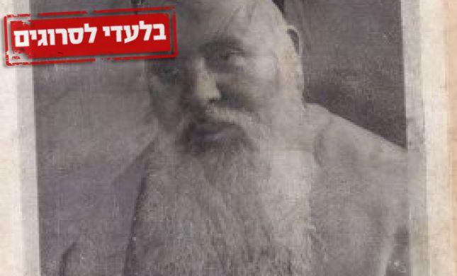 הרב יוסף משאש והיחס למסורתיים