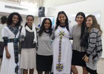 להנחיל לדור הבא: המורות לעתיד חוגגות את חג הסיגד