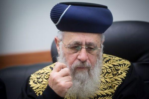 """הרב יצחק יוסף נגד המנהג הנפוץ: """"חשש אשת איש"""""""