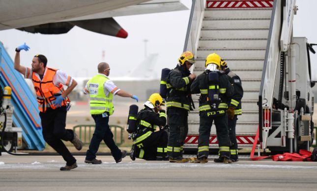 """מצב החירום בנתב""""ג בוטל; המטוס ינחת לבדיקה"""