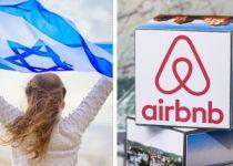 """""""כניעה לטרור"""": Airbnb לא תשכיר בהתנחלויות"""