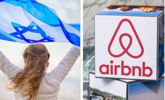 """לא רק בישראל: גם ארה""""ב מגנה את Airbnb"""
