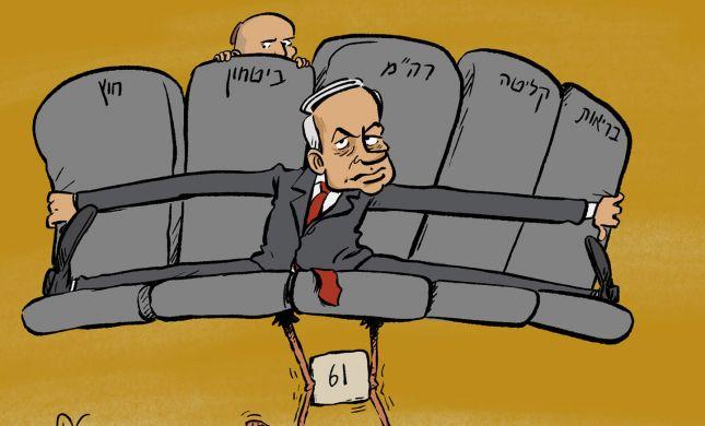 קריקטורה: נתניהו לוקח את תיק הביטחון; בנט התקפל