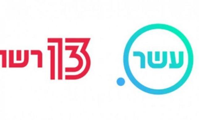 סופית: אושר המיזוג בין ערוץ עשר לרשת