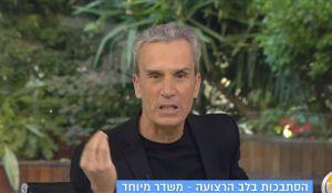 """חדשות טלוויזיה, טלוויזיה ורדיו אברי גלעד זועם: """"אתם אנשים ביזיון""""• צפו"""